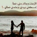 فهود بن محمد الشقحاء (@0509113397) Twitter