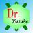 Dr.ユースケ(通称:はかせ) (@dr_yusuke_tt)