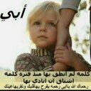 عبدالرحمن الحربي  (@02hotmalcom) Twitter