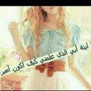 ♡    غُروٌدٍهّـ (@11brBn1) Twitter