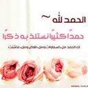 Zainab bint Huzaima (@11Huzaima) Twitter
