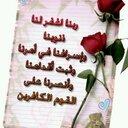 فهد السليمي (@054678912) Twitter