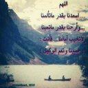 azooz (@059837) Twitter