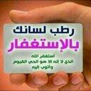 **نواف التمياط** (@055582583) Twitter