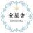 Kinseisha_info
