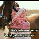 محسن العطوي (@05054645186) Twitter