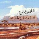 خالد (@Sl66778) Twitter