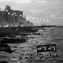 محمدالقحطاني (@0oMmm20) Twitter