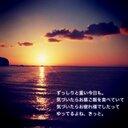 あいう (@0165165) Twitter