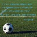 原田 (@0526ssscyx) Twitter