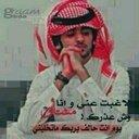 استغفر الله ... (@0587713205) Twitter