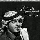 ام السعف050 (@050_fooz) Twitter