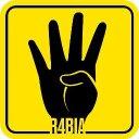 Rabia Ak (@1973nida) Twitter