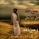 shereef (@0594358555) Twitter