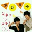 marina ほほえみの二人LOVE (@0308Hfmkh) Twitter