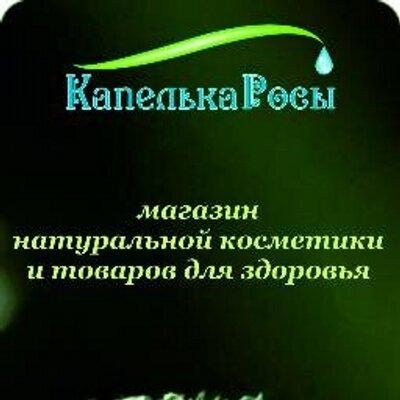 Магазин натуральной косметики ярославль