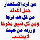 البرق (@00muhammad342) Twitter