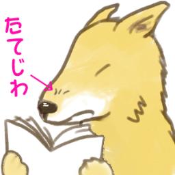 麻生 阿檀 Adankadan Adankadan1 Twitter