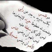 بدر محمد الغضوري