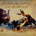 عبداللـه القحطاني (@0564501157) Twitter