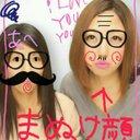 しーちゃん (@11ts2) Twitter