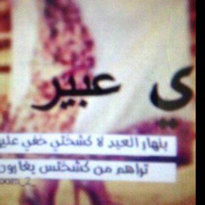 معنى اسم عزام Azzam Arabic Calligraphy Calligraphy Arabic