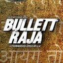 Photo of Bullett_Raja's Twitter profile avatar