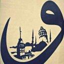 naciyegül öztürk (@58_glm) Twitter