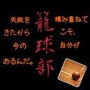 YUTA ESASHI  (@08060620794) Twitter