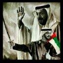 محمد العبدولي UAE (@055Mohammed) Twitter