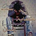 محمد المناري (@0564504542) Twitter