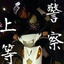 かずちゃん (@0801_kazu) Twitter