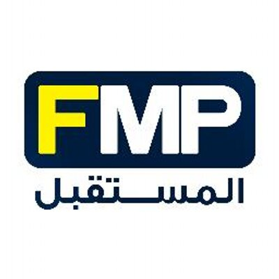 FMP المستقبل