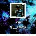 For shatha ♡. (@22_shathaa) Twitter