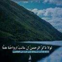 عبدالرحمن الحمضاوي (@2332D7) Twitter