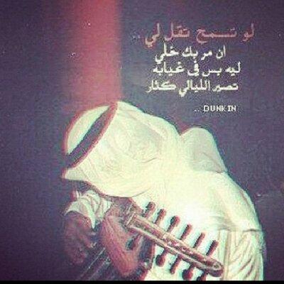 كلمات عبادي الجوهر 3oud Abadi Twitter