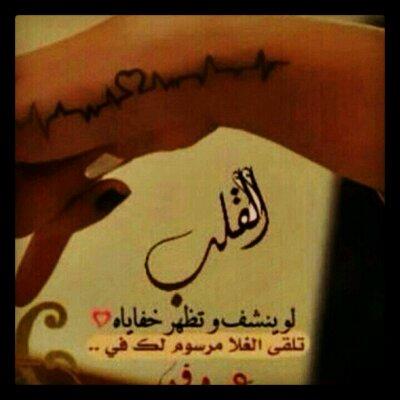 شعر قيس بن الملوح هي السحر إلا أن للسحر رقية عالم الأدب Like Quotes Arabic Poetry Words Quotes
