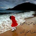 خالد الدوسري (@0541Fx) Twitter