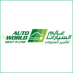 AutoWorld Rent A car