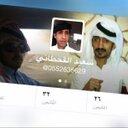 سعيد القحطاني (@0552636629) Twitter