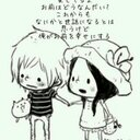 Y・ABE (@080606_yuya) Twitter