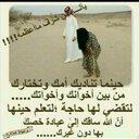 homod Otaibe (@05429Zmm) Twitter