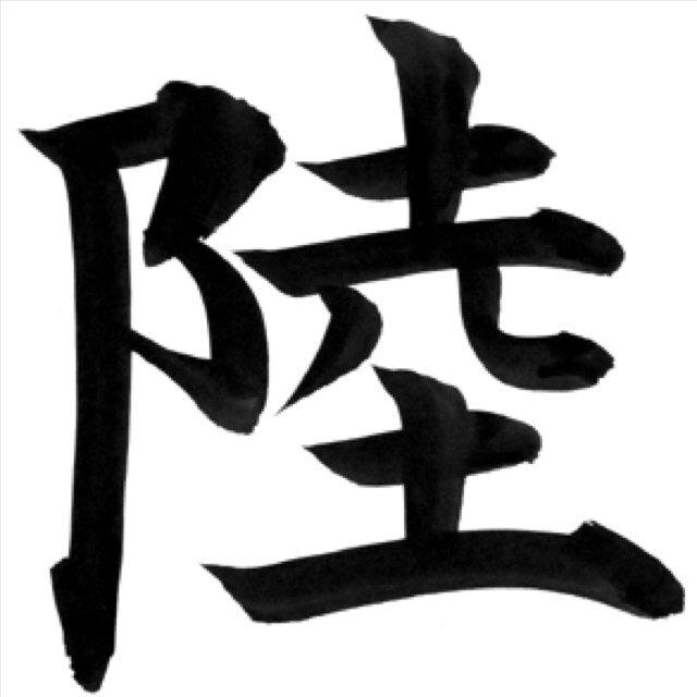 陸@パズドラガチ勢 (@rikub0607)...
