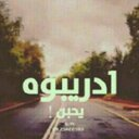 Mehad (@2322mehad) Twitter