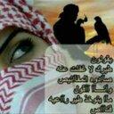 نوير  (@22_afa) Twitter
