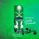 عبدالعزيز الرشيدي (@0211567) Twitter