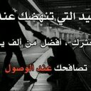 alable (@009Bh) Twitter
