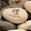 Prosperity Success (@SuccessMoneyNow) Twitter