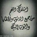 وقف لحسناء المالكي  (@0999m0999) Twitter