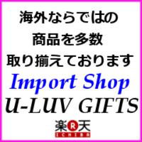 楽天ショップ U-LUV GIFTS